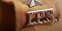 8 ट्रेनी IPS अधिकारियों को जिलों में भेजा गया,जानिए कहां-कहां भेजे गए आईपीएस अफसर