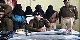 रोहतास पुलिस को मिली बड़ी कामयाबी, सीआरपीएफ जवान की चोरी गई इंसास रायफल के साथ 4 को किया गिरफ्तार