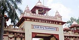 बीएचयू में फिर बवाल : राजीव गांधी साउथ कैंपस का नाम बदले जाने का आया प्रस्ताव, भड़की कांग्रेस