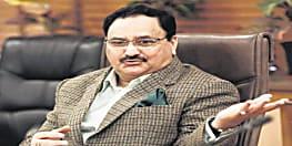 जेपी नड्डा फरवरी में संभालेंगे BJP की कमान, लेंगे अमित शाह की जगह