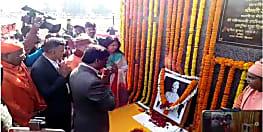 स्वामी विवेकानंद की जयंती आज, मुख्यमंत्री हेमंत सोरेन ने प्रतिमा पर किया माल्यार्पण
