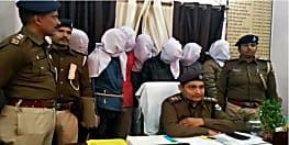पत्नी ने डकैतों के साथ मिलकर पति के घर में कराई डकैती, पुलिस ने 7 को किया गिरफ्तार
