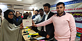 उर्दू भाषा कोषांग के तत्वाधान में वाद-विवाद प्रतियोगिता का हुआ आयोजन, विजयी प्रतिभागियों को किया गया पुरस्कृत
