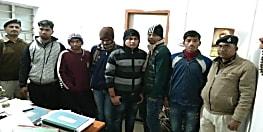 पटना में सिपाही भर्ती परीक्षा के दौरान पकडे गए 6 मुन्ना भाई, पूछताछ करने में जुटी पुलिस