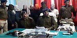 गया में पुलिस को मिली कामयाबी, अपराध की योजना बनांते 7 को किया गिरफ्तार