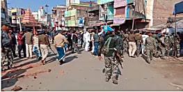CAA के समर्थन में तिरंगा यात्रा के दौरान झड़प, पुलिस ने छोड़े आंसू गैंस के गोले, Giridih बाजार बंद
