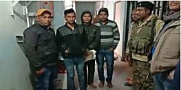 कैमूर में सिपाही भर्ती परीक्षा के दौरान एक युवती सहित 5 गिरफ्तार, छानबीन में जुटी पुलिस