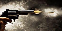 बेगूसराय में दिनदहाड़े फायरिंग, शख्स को लगी गोली, हालत गंभीर