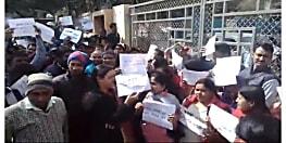 पटना में बेल्ट्रॉन के कर्माचारियों ने किया जोरदार हंगामा, मौके पर पहुंची पुलिस