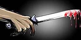 पटना में दिनदहाड़े कारोबारी को चाकू से गोदा, हालत नाजुक