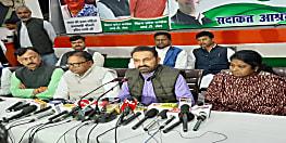 आरक्षण पर कांग्रेस ने मुख्यमंत्री को घेरा, कहा- बीजेपी ने नीतीश कुमार की कमजोर कड़ी पकड़ ली है...