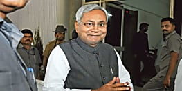 मुख्यमंत्री नीतीश कुमार ने बुलाई थी कैबिनेट मीटिंग....इन 19 एजेंडों पर लगी मुहर