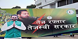 तेजस्वी यादव को मुख्यमंत्री बनाने के लिए तेजप्रताप ने दिया नया नारा, जानिए....