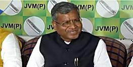 14 साल बाद BJP में वापसी करेंगे बाबूलाल मरांडी, 17 फरवरी को शाह के सामने JVM का होगा विलय