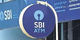 स्टेट बैंक के ग्राहकों के लिये खुशखबरी,खाताधारकों के लिये लिया बड़ा फैसला