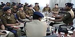 क्राइम मीटिंग में मिला अधिकारियों को टास्क, लापरवाही बरतने वालों पर होगी कार्रवाई