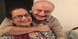 करोना की जद में बॉलीवुड, अनुपम खेर की मां और भाई समेत 4 लोग पॉजिटिव