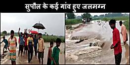 कोसी का जलस्तर बढ़ने से कई गांव हुए जलमग्न, बाढ़ में फंसा सैकड़ो परिवार