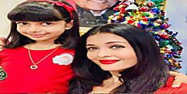 ऐश्वर्या बच्चन और आराध्या बच्चन भी कोरोना पॉजिटिव , बीएमसी ने की पुष्टि