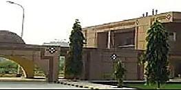 झारखंड के इस निजी विद्यलाय में बच्चों को पढ़ाया जाता है पाकिस्तान और बांग्लादेश का राष्ट्रगान, श्री महावीर मंडल ने मान्यता रद्द किये जाने की मांग की