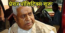 अनिल शर्मा के बाद अब सदानंद सिंह ने 80 सीटों पर चुनाव लड़ने का किया दावा,कहा-जदयू वाली सीटों पर कांग्रेस की दावेदारी