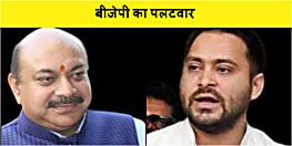 विकास को छोड़  विनाश  का संस्कार के साथ लंगोटा बांध कर चुनाव लड़ेगा राजद: अरविन्द सिंह