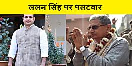जेडीयू-लोजपा में अब आर-पार, चिराग पासवान ने अब सांसद चंदन सिंह को मैदान में उतारा...