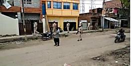 कैमूर में लॉक डाउन का उल्लंघन करना दुकानदारों को पड़ा महंगा, 5 दुकानें सील