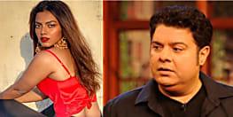 साजिद खान पर मॉडल का आरोप, मॉडल ने कहा-'अपने सामने कपड़े उतारने...'