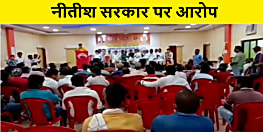 भागलपुर में पूर्व वित्त मंत्री यशवंत सिन्हा ने जनसभा को किया संबोधित, कहा बढ़ रही है बेरोजगारों की संख्या
