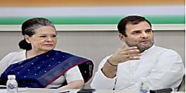 चुनाव में क्षेत्रिये दलों के लिए कांग्रेस बनी मुसीबत, बिहार चुनाव में कांग्रेस का प्रदर्शन फिसड्डी, प्रदेशों में पार्टी संगठन की हालत खराब