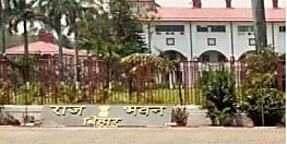 राज्यपाल फागू चौहान को मुख्य निर्वाचन अधिकारी जीते विधायकों की सूची आज सौंपेंगे, एनडीए को न्यौते का इंतजार...