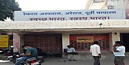 गड़बड़झाला... तीन वर्षों से नही हुई रोगी कल्याण समिति की बैठक, खर्च हो गए लाखो रुपए, होगी जांच