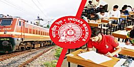 नौकरी लेने का अच्छा अवसर, रेलवे 1.4 लाख वैकेंसी के लिए 15 दिसंबर से भर्ती प्रक्रिया करेगा शुरू