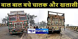 अनियंत्रित होकर पुल से टकराई ट्रक, बाल बाल बचे चालक और खलासी