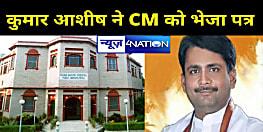 कांग्रेस नेता ने CM नीतीश को लिखा पत्र,कहा- फ्लाईओवर के लिए खुदाबख्श लाइब्रेरी को तोड़ने का निर्णय गलत...लगे रोक