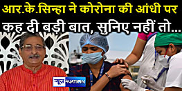 आर.के. सिन्हा: टीकाकरण अभियान को महान उत्सव के रूप में जोर-शोर से मनायें- जान बचेगी तभी तो जहान का सुख उठा पायेंगें !