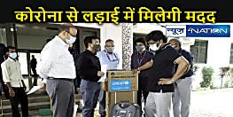 JHARKHAND NEWS: झारखंड यूनिसेफ ने राज्य सरकार को सौंपे 800 ऑक्सीजन कंसंट्रेटर्स और 20 लाख थ्री लेयर सर्जिकल मास्क