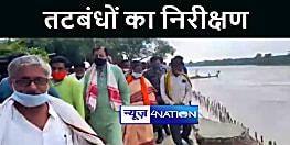BIHAR NEWS : उपमुख्यमंत्री ने अधिकारियों के साथ की बैठक, दिए कई निर्देश