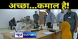 CM नीतीश ने जनता दरबार में कहा, अच्छा...कमाल है! DGP साहब तुरंत इस मामले को देखिए....