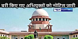 BIHAR NEWS: सेनारी हत्याकांड मामला: पटना हाईकोर्ट के आदेश को सुप्रीम कोर्ट में चुनौती, सुप्रीम कोर्ट ने बरी किये गये अभियुक्तों को जारी किया नोटिस