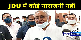 RCP सिंह पर CM नीतीश ने खोला मुंह,कहा- ये सब बात छोड़िए न....बधाई नहीं दिये हैं तो जाकर पूछ लें....