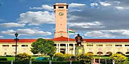 धनकुबेर डीटीओ रजनीश लाल के निलंबन के बाद मुफ्फरपुर में नए DTO की तैनाती, अधिसूचना जारी