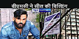 NATIONAL NEWS: बीएमसी ने बॉलीवुड अभिनेता सुनील शेट्टी का बिल्डिंग को सील किया, जाने क्या है कारण