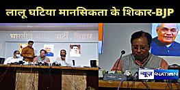 संजय जायसवाल ने लालू यादव से पूछा-15 सालों तक पति-पत्नी CM थे तब क्यों नहीं बिहार में जातिगत जनगणना कराये ?
