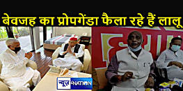 जातिगत जनगणना पर बोली बीजेपी के मंत्री : सस्ती लोकप्रियता के लिए एजेंडा नहीं, बल्कि प्रोपगेंडा फैलाने का काम कर रहे हैं राजद सु्प्रीमो