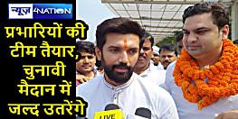 NDA-RJD-कांग्रेस के खिलाफ चिराग का हल्ला बोल, चुनावी दंगल में खेलेंगे बड़ा दांव, CM नीतीश और चाचा पारस को कहा...