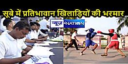 BIHAR NEWS: 13वां बिहार स्टेट बॉक्सिंग प्रतियोगिता का समापन, नाथनगर विधायक रहे मौजूद, संसाधनों के अभाव पर साधी चुप्पी