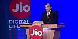 JIO यूजर्स के लिए बड़ी खुशखबरी, 5 साल तक फ्री मिलेगा ये सर्विस