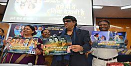 28 सितंबर को बिहार और झारखंड में रिलीज होगी फिल्म, 'मुझे भी ये दुनिया देखनी है'